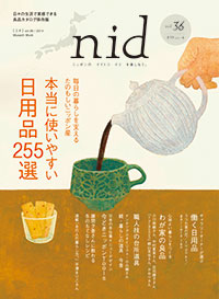 nid_36_cover_l